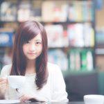 カフェの隣の女性が可愛すぎてアプローチしたい気持ちが抑えられない方へ