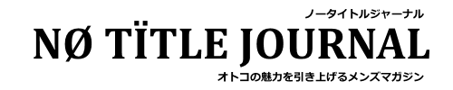 No Title Journal